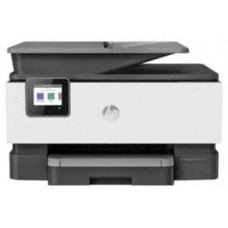 HP OfficeJet 8013 All-in-One Printer *NOVO*