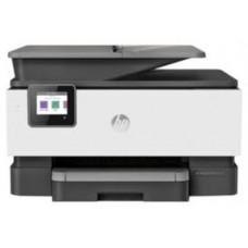 HP OfficeJet 8013 All-in-One Printer *NOVO*