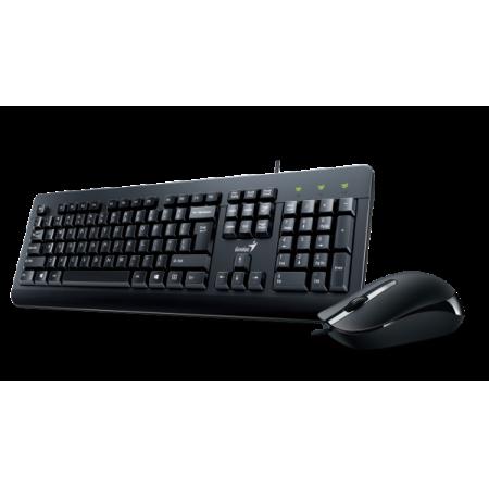 Genius KM-160, tipkovnica+miš, USB *NOVO*