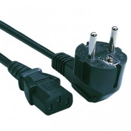 Kabel za napajanje 1.5m